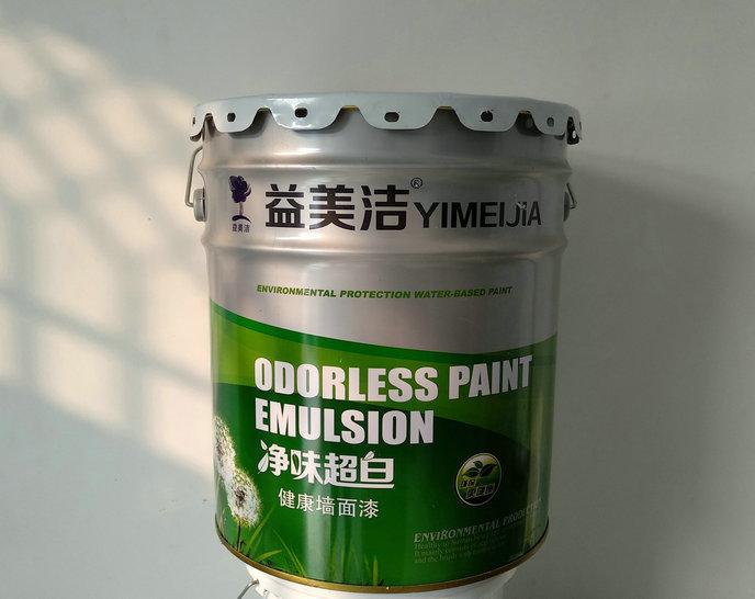 净味超白健康墙面漆
